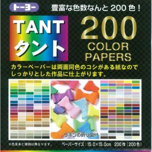 タント200 トーヨー 068007|kappaya