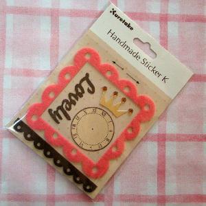ハンドメイドステッカー ラブリーグッズ Handmade Sticker K Lovely Goods|kappaya