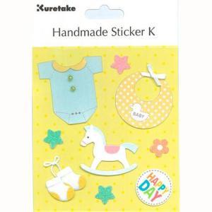 ハンドメイドステッカー ベイビーズウェア Handmade Sticker K Baby's Wear|kappaya