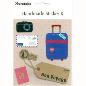 ハンドメイドステッカー ハブ ア ナイスジャーニー Handmade Sticker K Have A Nice Journey|kappaya