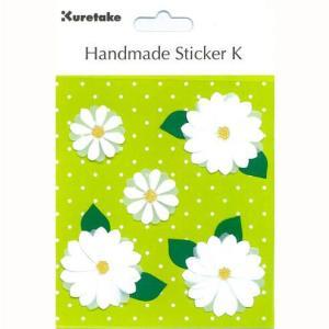 ハンドメイドステッカー ベラムフラワーII Handmade Sticker K Vellum FlowerII|kappaya