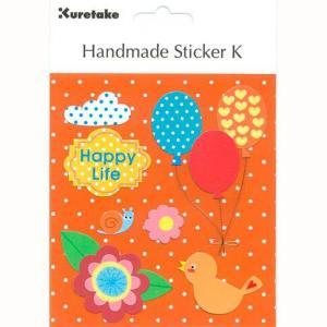 ハンドメイドステッカー バルーン アドベンチャー Handmade Sticker K Ballon's Adventure|kappaya