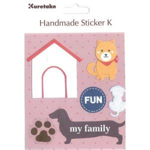 ハンドメイドステッカー ウイラブドッグ Handmade Sticker K We Love Dog|kappaya