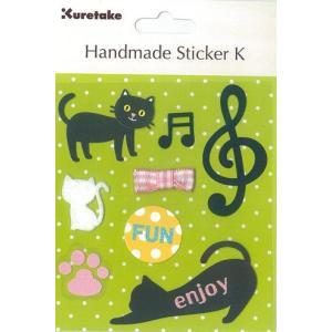 ハンドメイドステッカー ウイラブキャット Handmade Sticker K We Love Cat|kappaya