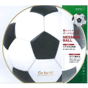 カラー色紙 丸型 サッカーボール型 デザインフィル 33196-006|kappaya