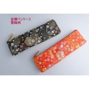 今、若い人から年配の方まで、さらには外国の人々まで、日本の伝統柄に人気が集まっています。こちらの商品...