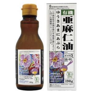 有機亜麻仁油は、コールドプレス製法一番搾り、亜麻仁特有の苦みと香りです。αリノレン酸(オメガ3)約5...