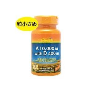 ビタミンA 10000IU(ビタミンD 400IU配合) 30粒 karada-oh