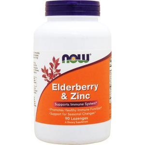 エルダーベリー&亜鉛 トローチ(ビタミンC、エキナセア配合) 90粒