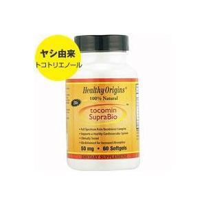 トコミン スープラバイオ (ビタミンE/トコトリエノール配合)50mg 60粒|karada-oh