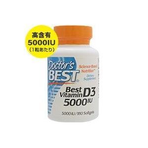 ベスト ビタミン D3 5000IU|karada-oh