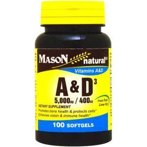 ビタミンA 5000IU&ビタミンD3 400IU 100粒|karada-oh