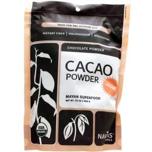 ポリフェノール豊富な生カカオ使用!毎日の食卓をもっと健康に♪   ペルー産の生カカオを使用したオーガ...