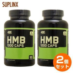 【2個セット】HMB 1000mg 90粒|karada-oh