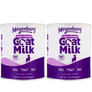 【2個セット】メインバーグ ゴートミルク 粉末タイプ 340g (葉酸、ビタミンD配合)