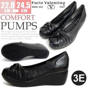 Furio Valentino<br>リボンウェッジパンプス<br>4655 ブラック|karadaniluck