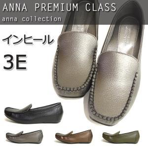 anna collection カジュアルローファー アンナコレクション インヒール  ローファー No.7811|karadaniluck
