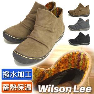 Wilson Lee ウィルソンリー ブーツ 保温 スエード レディース カジュアル 新作 レディース 送料無料  疲れにくいNo.d211|karadaniluck