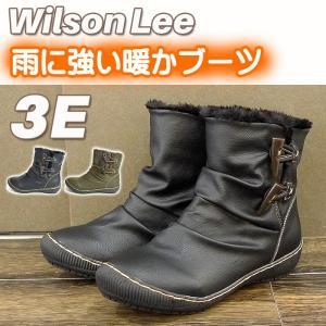 Wilson Lee ウィルソンリー ブーツ 保温 防水 レディース カジュアル 新作 レディース 送料無料  疲れにくいNo.d245|karadaniluck
