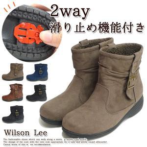 ■★ Wilson Lee ウィルソンリー ショートブーツ  防水 スパイク内蔵 ブーツ レディース カジュアル 新作 低反発 レディース 送料無料 痛くない 疲れにくい|karadaniluck