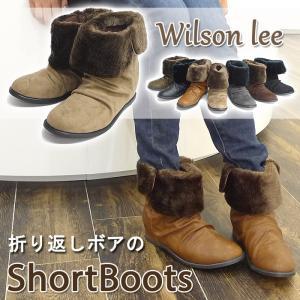Wilson lee インヒールボア付ショートブーツ No.F1|karadaniluck