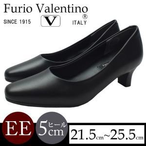 2E フォーマルパンプス ヒール5.0cm ブラック 走れるパンプス 痛くない Furio Valentino|karadaniluck