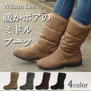 Wilson Lee ウィルソンリー ショートブーツ キルティング スエード ブーツ レディース カジュアル 新作 低反発 レディース 送料無料 痛くない 疲れにくい|karadaniluck
