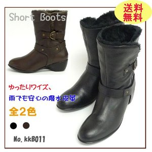 ◆ROSARIO VITORE 本革ショートブーツ No.KKB011|karadaniluck