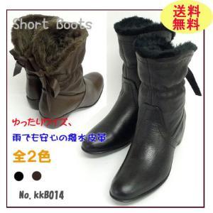◆ROSARIO VITORE 本革ショートブーツ No.KKB014|karadaniluck