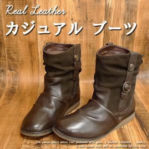 ◆Maschietta 本革スエードショートブーツ No.kkb143|karadaniluck