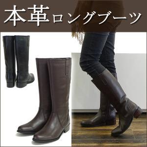 本革ロングブーツ ミドル ジョッキー シンプル ロングブーツ ブーツ No.tm5000|karadaniluck