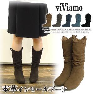 viviamoブーツ 本革 スエード ミドルインヒール ブーツ viviamo No.tm9002|karadaniluck