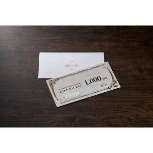 ファクトリージャパングループ共通施術ギフト券「1,000円券」