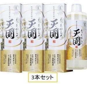 もっとからだ天国 ケイ素 シリカ もっとからだ天国植物性ケイ素濃縮液 500ml  3本セット 日本 成人病予防協会推奨品 ケイ素+サポニン+イノシトール...