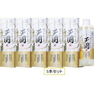 もっとからだ天国 ケイ素 シリカ もっとからだ天国植物性ケイ素濃縮液 500ml  5本セット 日本 成人病予防協会推奨品 ケイ素+サポニン+イノシトール...
