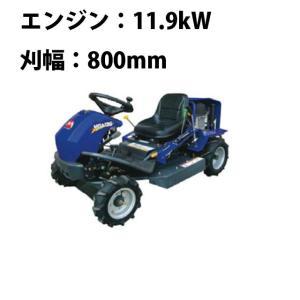 乗用草刈機MGA136【エンジン:11.9kW/刈幅:800mm】|karasawanouki