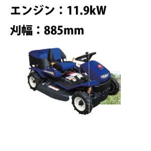乗用草刈機MGA166-1【エンジン:11.9kW/刈幅:885mm】|karasawanouki