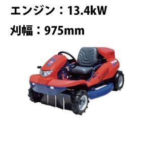 乗用草刈機MGA187-1【エンジン:13.4kW/刈幅:975mm】|karasawanouki