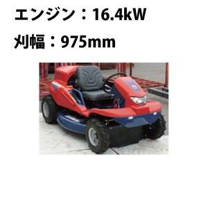 乗用草刈機MGA228-2【エンジン:15kW/刈幅:975mm】|karasawanouki