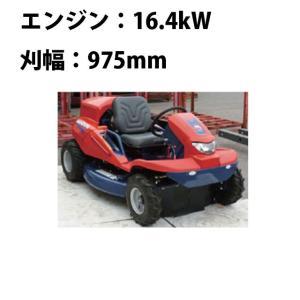 乗用草刈機MGA228-100-2【エンジン:15kW/刈幅:975mm】|karasawanouki