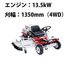 乗用草刈機MPM-1350HBC【エンジン:13.5kW/刈幅:1350mm】|karasawanouki