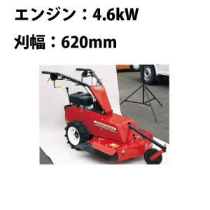 ロータリーモアMGW621【エンジン:4.6kW/刈幅:620mm】|karasawanouki
