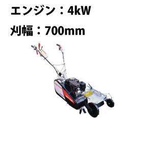 自走草刈機MGC-705R【エンジン:4kW/総刈幅:700mm】|karasawanouki