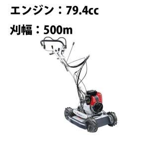 畦草刈機AZ851A【エンジン:79.4cc/刈幅:500mm】|karasawanouki