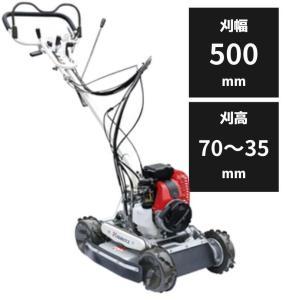 畦草刈機AZ852AF(フリーナイフ仕様)【エンジン:79.4cc/刈幅:500mm】|karasawanouki