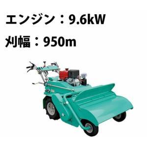 ハンマーナイフモアHMC950【エンジン:9.6kW/刈幅:950mm/刃数:80枚】|karasawanouki