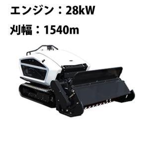 モアHM5500-01【エンジン:28kW/刈幅:1540mm/刃数:120枚】|karasawanouki