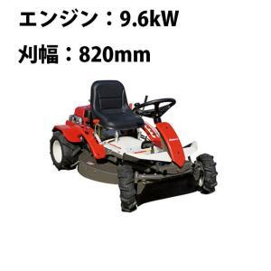 乗用モアRM831G/H【エンジン:9.6kW/刈幅:820mm/刈高:10~70、無段階】|karasawanouki