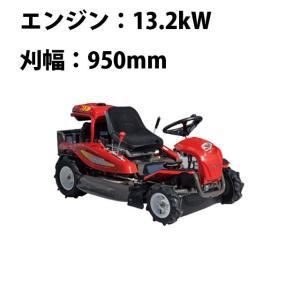 乗用モアRM953/B【エンジン:13.2kW/刈幅:950mm/刈高:10~70、無段階】|karasawanouki
