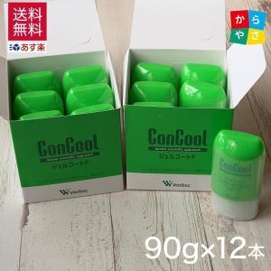 あすつく対応 ウェルテック コンクール ジェルコートF 90g×12本 歯磨き粉|karayasa